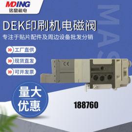 DEK印刷機電磁閥 188760
