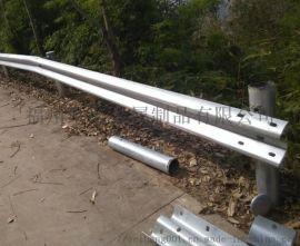 高速公路波形护栏板热镀锌道路护栏板喷塑防撞护栏板
