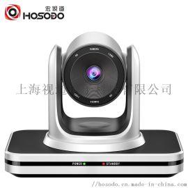 宏视道HSD-VC200高清1080P定焦大广角