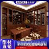 全铝酒柜隔断柜定制现代全铝餐边柜