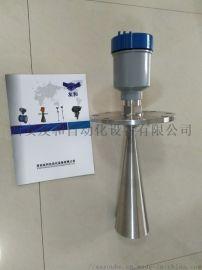 西藏智能雷达液位计 西安友和仪表