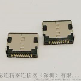 板上型苹果母座 10PIN 90度四脚插板DIP 贴片式SMT 端子镀金 黑胶