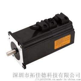 57系列两相闭环步进伺服电机TD57E22-50A