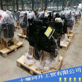 康明斯QSB7发动机总成 康明斯发电机