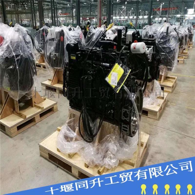 康明斯QSB7發動機總成 康明斯發電機