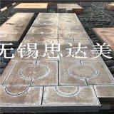 Q345B厚板切割,鋼板加工,特厚板切割配重塊
