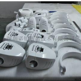 电子设备塑料手板外壳