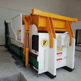 山西晋城 整体式垃圾中转压缩设备 户外型