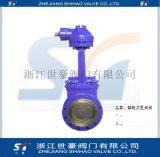大口徑刀閘閥 側開手輪刀閘閥PZ573F-10