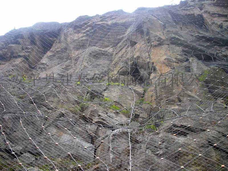 内蒙古矿山边坡防护网
