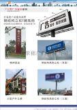 企業商場中心精神堡壘戶外大型廣告立牌發光字牌製作
