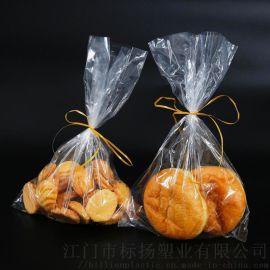 食品级 塑料 面包包装袋