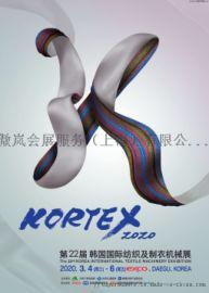 第22屆韓國國際紡織制衣機械及染料化工展