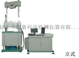 計算機控制液壓萬能材料試驗機 CX-8003