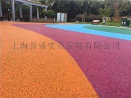 彩色透水混凝土透水地坪天然彩石透水混凝土厂家直销