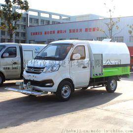 国六长安道路高压清洗车 小型多功能路面养护车