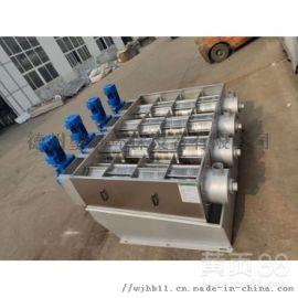 厂家直销叠螺式污泥脱水机