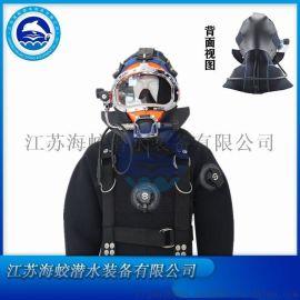 管道疏通潜水装备 CMD-16B潜水头盔