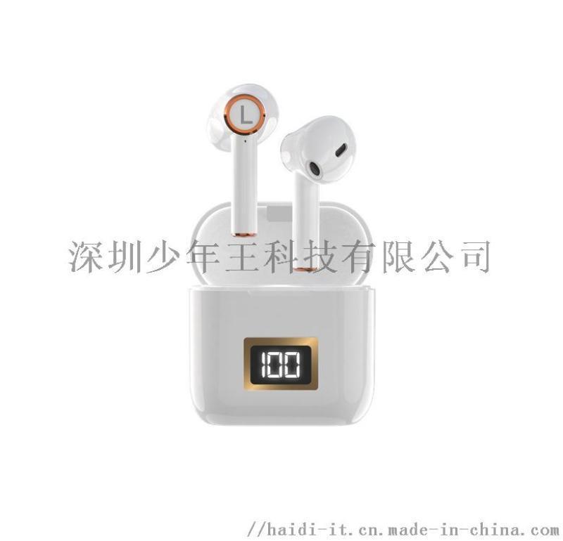 TWS藍牙耳機 730智慧藍牙耳機