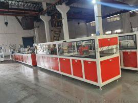 PVC快速装饰护墙板设备木塑家具板挤出生产线设备
