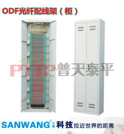 GPX67-M600型光纤总配线架(ODF)