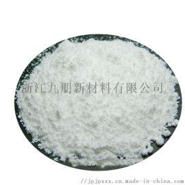 环氧树脂专用 30纳米二氧化硅 亲油改性