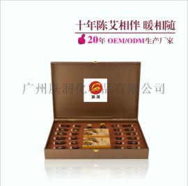 广州肤润化妆品公司十年陈艾养生套盒OEM贴牌代加工