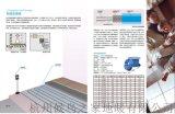 温州电地暖公司,安装地热,美国艾默生