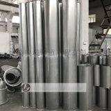 工业304不锈钢,碳钢,快速快连,便捷式风管
