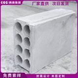 贵州防潮石膏砌块|石膏空心砌块|新型石膏砌块价格