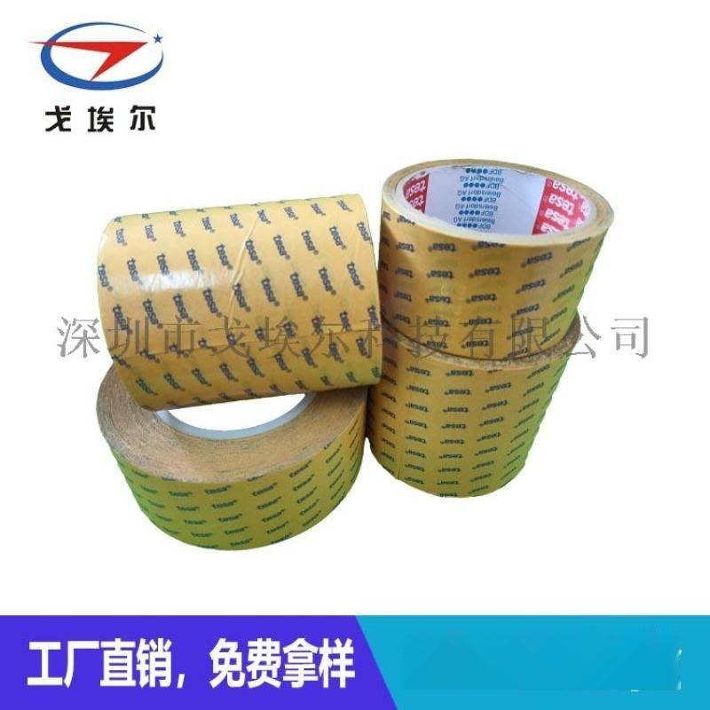 高粘性防水泡棉双面胶带
