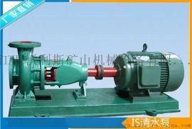 单级单吸离心泵矿用农用灌溉排砂排污泵