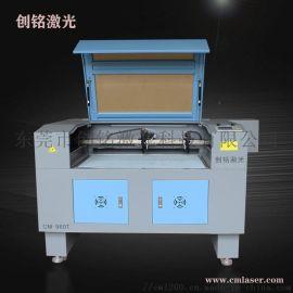 小型教学模型激光切割机创客教育木板切割设备