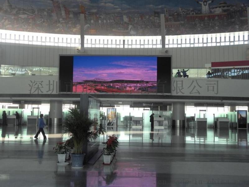 P3全綵屏,晶元P3顯示屏,室內高清LED電子屏