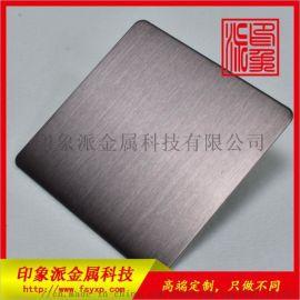 彩色不锈钢板 供应陕西装饰装修工程拉丝咖啡金