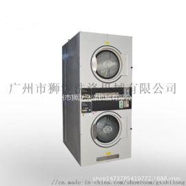 投币式烘干机酒店广州自助投币式洗衣机