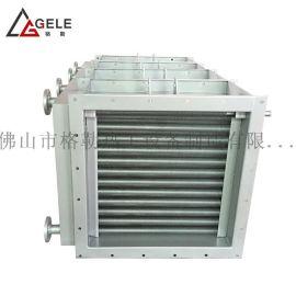 厂家供应 SZL型翅片管散热器