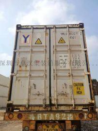 供应批发深圳二手集装箱 钢制国际标准海运集装箱