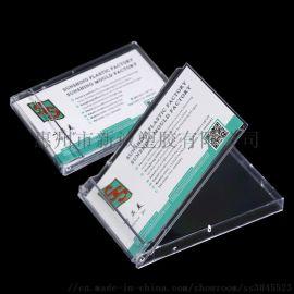 新诚9mm多功能名片盒SIM塑胶盒SIM卡片盒