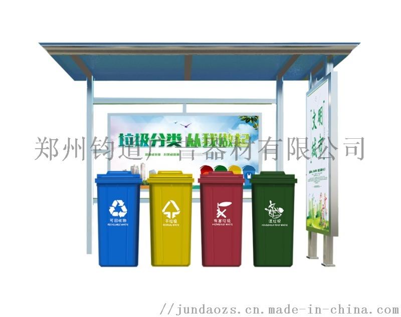 新款工地垃圾分类亭配件厂家直营