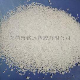 LLDPE台湾塑胶3470 瓶盖原料 耐低温