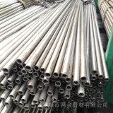 10# 20# 35#优质精密管-山东精密钢管厂家