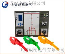 液晶显示带测温开关柜综合智能操控装置