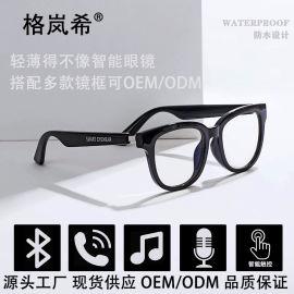 KX02B智能蓝牙眼镜接打电话听音乐防水磁吸充电