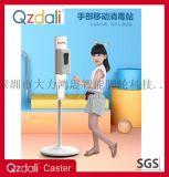 皁液器不鏽鋼支架適用於兒童