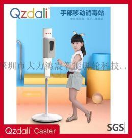 皂液器不锈钢支架适用于儿童