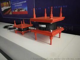 北海钢结构网架抗震支座的适用范围