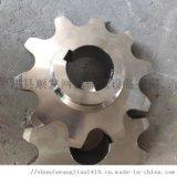 不鏽鋼鏈輪雙排鏈輪多齒耐用鏈輪
