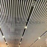 学校图书馆室内铝材装饰U型铝方通白色铝方通