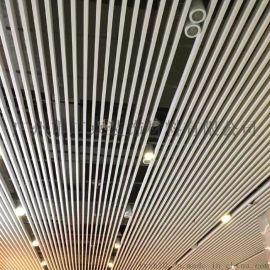 图书馆室内铝材装饰U型铝方通白色铝方通